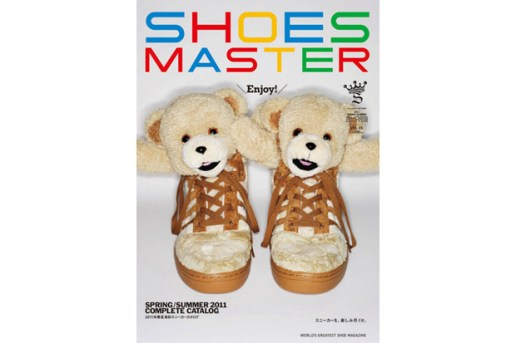 SHOES MASTER Vol. 15