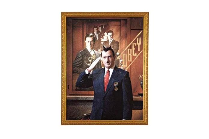 Stephen Colbert Painting Sold