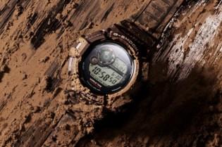 Casio G-Shock GW-9300 Mudman