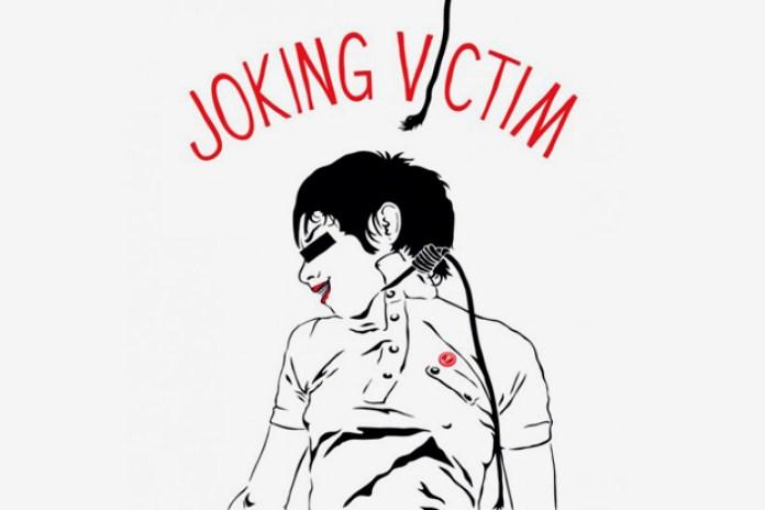 "Dust La Rock ""Joking Victim"" Exhibition @ HVW8 Art + Design Gallery"