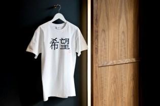 "Firmament ""Hope"" T-Shirt for Japan Red Cross"