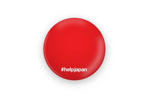 #helpjapan Fundraiser Event