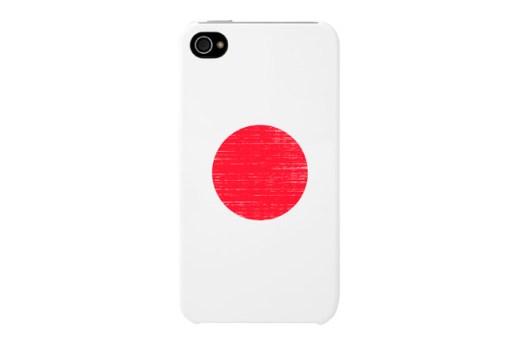 Incase Japan Solidarity Case