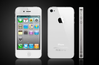 Rumor: White iPhone 4 Coming Soon