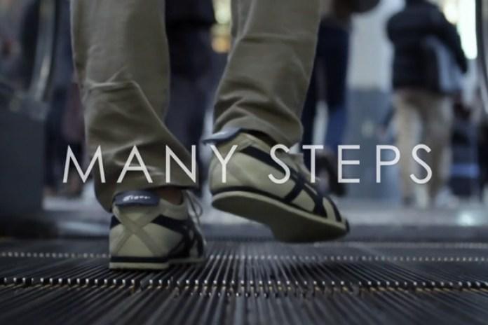 MANY STEPS by Takayuki Akachi