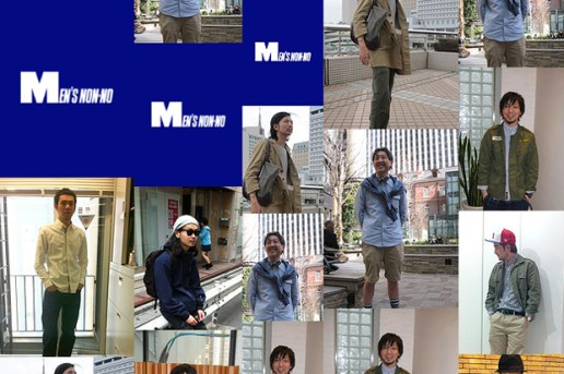 MEN'S NON-NO x BEAMS Limited Store Directed by Tomoki Sukezane
