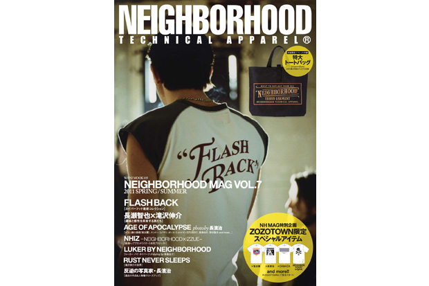 NEIGHBORHOOD Magazine Vol. 7