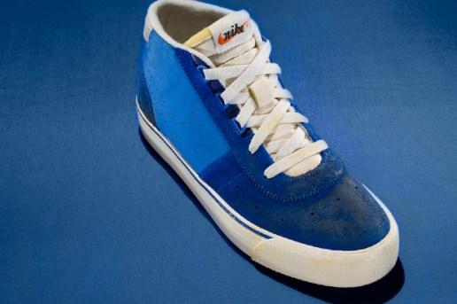 Nike Sportswear Hachi