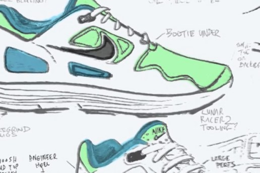 Nike Sportswear Presents: The Lunar Flow