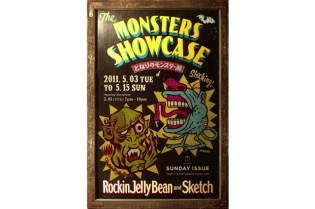 "Rockin' Jelly Bean x Sketch ""MONSTERS SHOWCASE"" Exhibition"