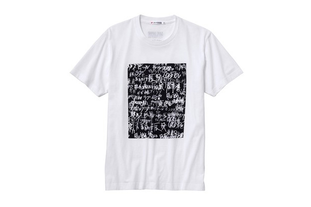 Condé Nast Japan x Uniqlo Celebrity T-Shirt Collection featuring Lady Gaga, Karl Lagerfeld, Gwyneth Paltrow, Nicole Kidman and Alber Elbaz