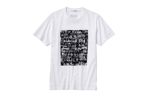 conde nast japan x uniqlo celebrity t shirt collection featuring lady gaga karl lagerfeld gwyneth paltrow nicole kidman and alber elbaz