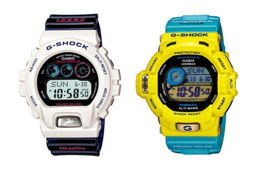 "Casio G-Shock ""Love The Sea and The Earth"" Collection"
