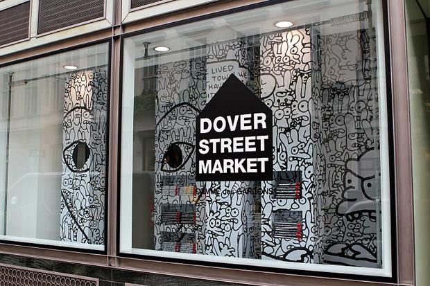 comme des garcons x matt groening binky sheba play installation dover street market