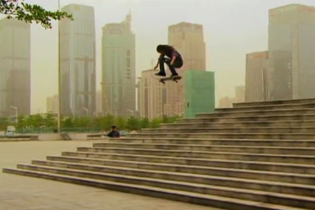 "Emerica Stay Gold B-Side: Kevin ""Spanky"" Long"