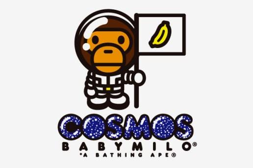 MILO COSMOS Exhibition @ BAPE GALLERY KYOTO