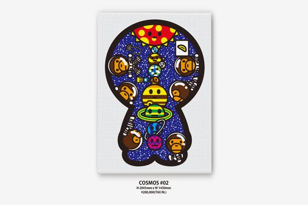 milo cosmos exhibition bape gallery kyoto