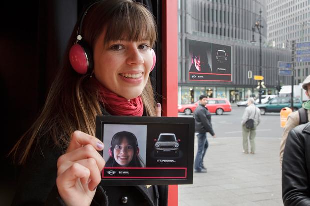 mini its personal campaign