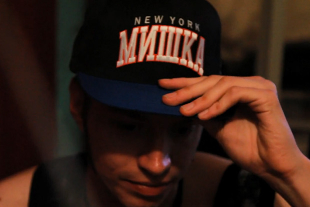 Mishka 2011 Summer Lookbook Teaser Video