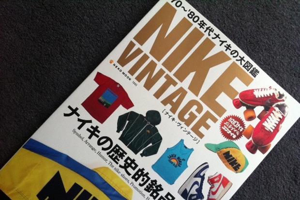 Nike Vintage Book