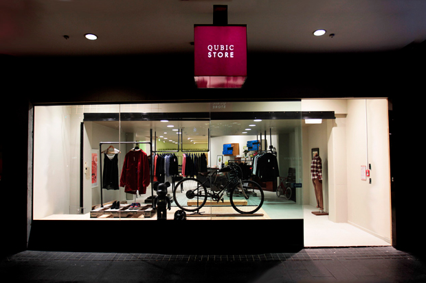 qubic store re opening