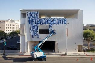 Retna Mural @ Pasadena Museum of California Art
