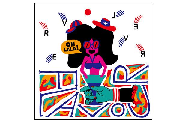 REVOLVER FLAVOUR Compilation Album