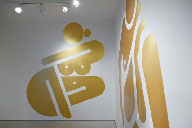 "Ryan McGinness ""Trophies"" Exhibition @ Prism"