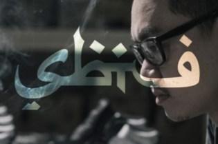 SBTG Short Documentary Trailer