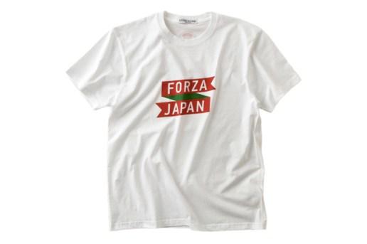 "Stone Island ""FORZA JAPAN"" Charity Tee"