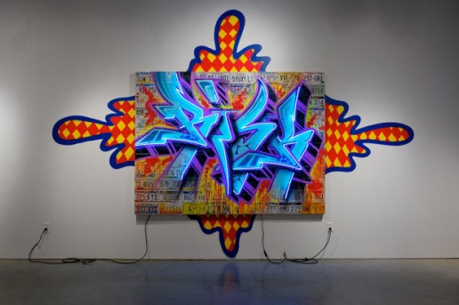 Street Cred: Graffiti Art from Concrete to Canvas @ PMCA Recap