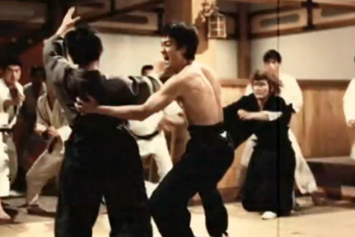 Tarantino: The Disciple of Hong Kong Trailer