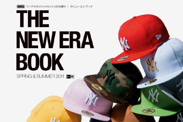 the new era 2011 springsummer book