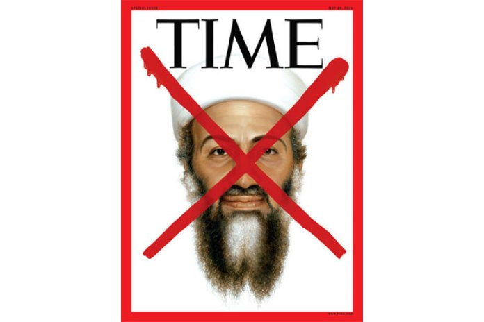 Tim O'Brien for TIME Magazine Osama bin Laden Cover