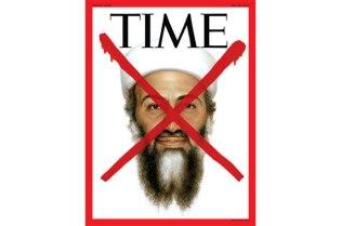 Tim O'Brien for TIME Magazine Osama bin Laden Cover