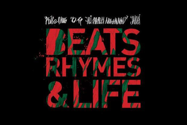 Beats Rhymes & Life: The Travels of A Tribe Called Quest - Film Trailer