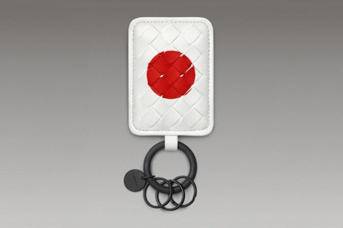 Bottega Veneta Japan Charity Keychain