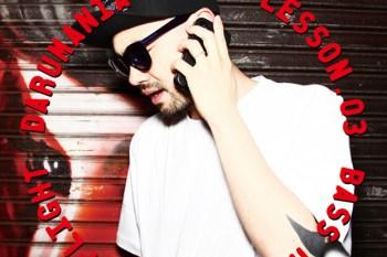DJ Daruma: Darumania Short Lesson.03 'Bass House Night Flight' Mixtape