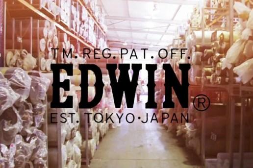 EDWIN Factory Video