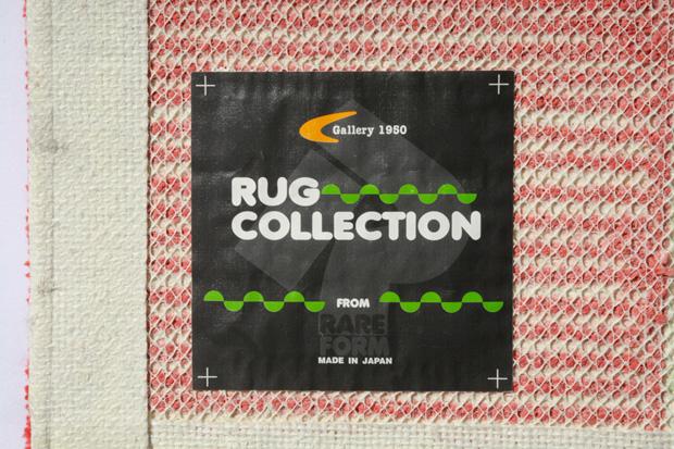 gallery1950 x uniform experiment color chart rug mat