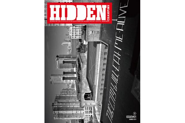 Hidden Champion Issue #21