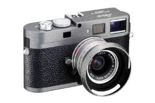 Leica M9-P Hammertone Limited Edition