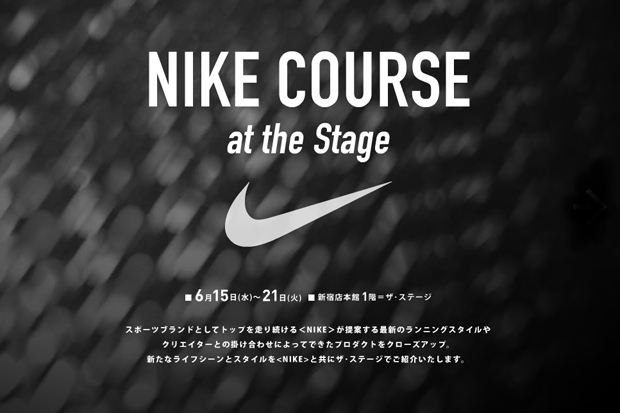nike amplify running exhibition the stage