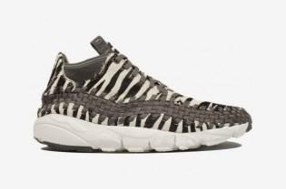 """Nike Sportswear Footscape Woven """"Zebra"""""""