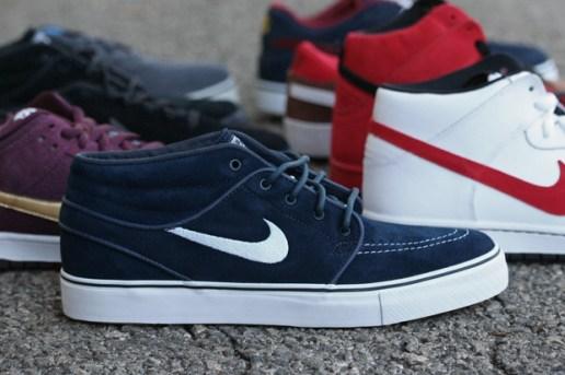 Nike SB 2011 July Releases