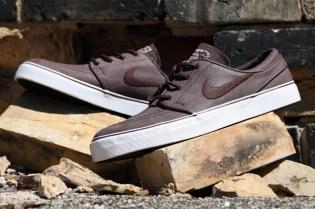 "Nike SB Zoom Stefan Janoski ""Woodgrain"" Quickstrike"
