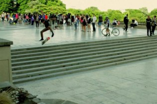 Public Domaine: Skateboard Culture @ R1