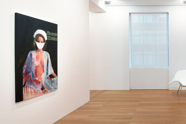 richard prince gagosian gallery
