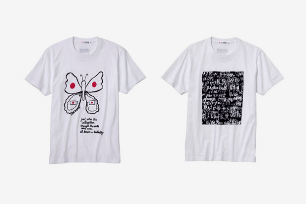 SAVEJAPAN! UT Uniqlo Project Curated by Vogue Japan & GQ Japan