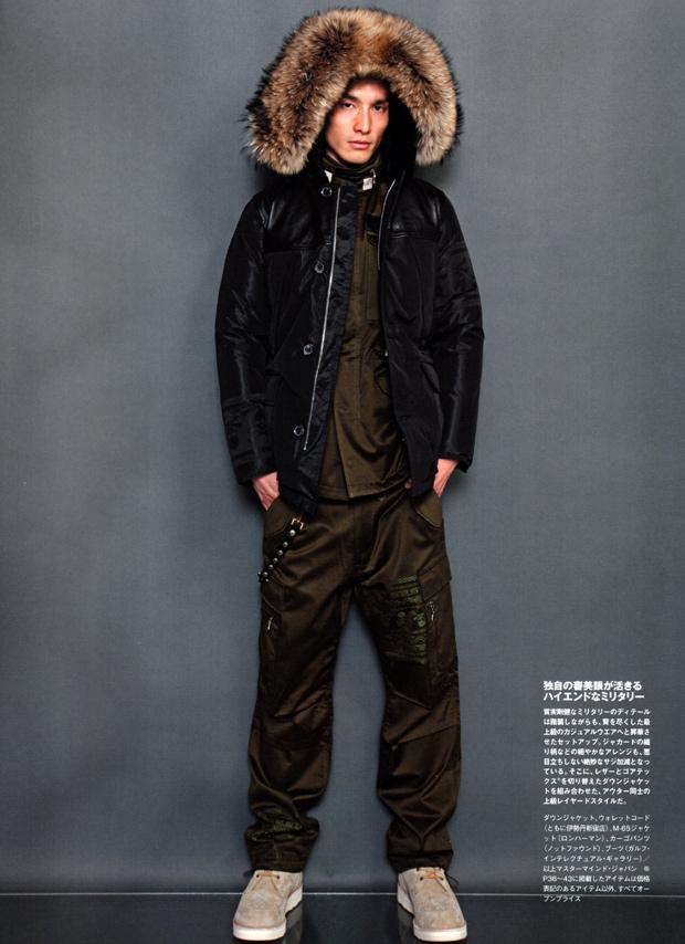 sense mastermind japan 2011 fallwinter mindblow collection editorial